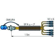 CONEXION OPTICA PULPO  CANARE 6OM6 MACHO - 1,5 m. -  6 x LC SM